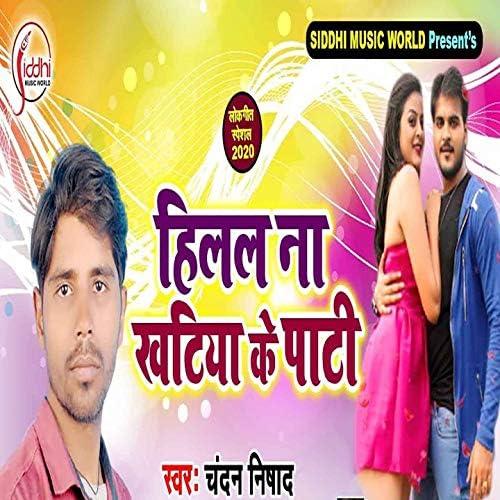 Chandan Nishad