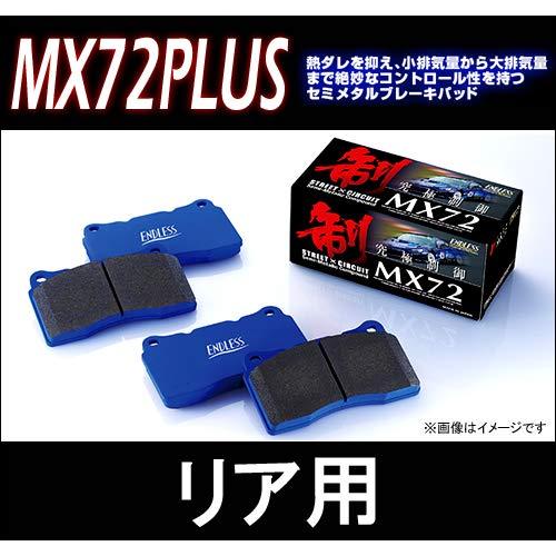 ENDLESS MX72PLUS リアブレーキパッド レヴォーグ VM4 H26.3~ EyeSight 品番EP500