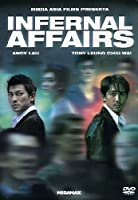 Infernal Affairs [Italian Edition]