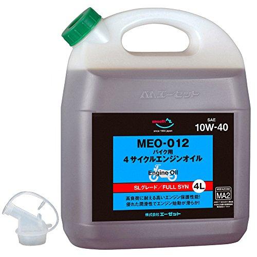 AZ(エーゼット) MEO-012 バイク用 4Tエンジンオイル10W-40 SL/MA2 4L [BASIC] FULLY SYNTHETIC G3(VHVI) 2輪用 4サイクルエンジンオイル (全合成/化学合成油) EG044