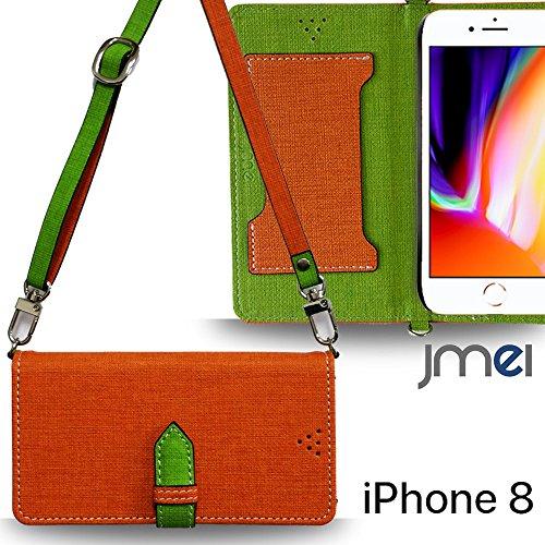 iPhone8 カバー 手帳型 iphoneケース アイフォン8 ケース ブランド スマホポーチ 手帳 閉じたまま通話ケース ケース VESTA & ロングストラップ ブラック simフリー スマホカバー 首かけストラップ スマホケース ショルダー 携帯カ