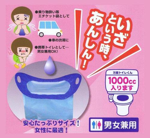 昭和技研『携帯トイレ万能トイレくん』