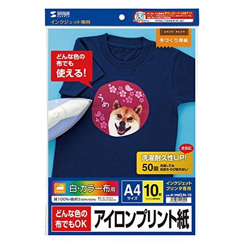 サンワサプライ インクジェットカラー布用アイロンプリント紙 JP-TPRCLN-10