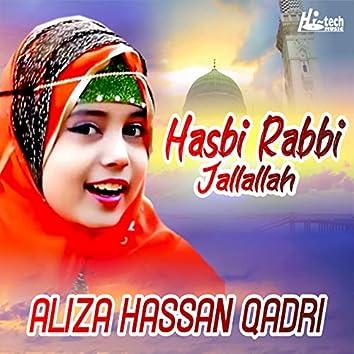 Hasbi Rabbi Jallallah