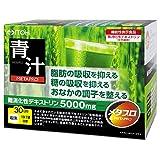 メタプロ青汁 約30日分 8.5gX30袋 [機能性表示食品]