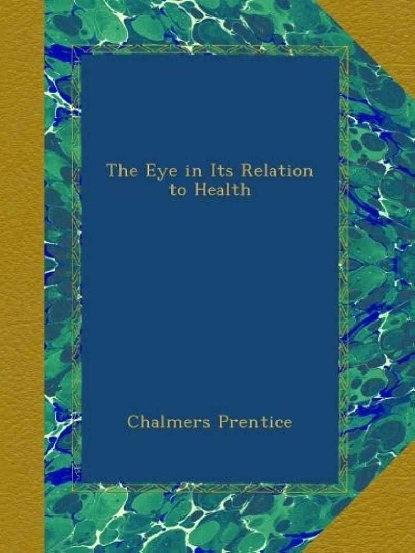 無駄な示すタウポ湖The Eye in Its Relation to Health