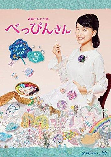 第17位:芳根京子(べっぴんさん)(画像はAmazon.co.jpより引用)