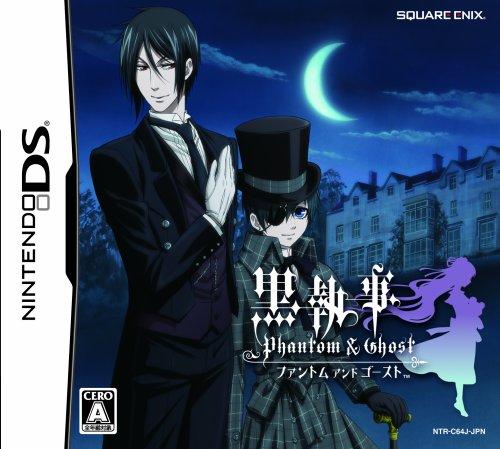 Kuroshitsuji: Phantom & Ghost [Japan Import] [Nintendo DS] (japan import)