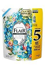 【大容量】フレアフレグランス 柔軟剤 フラワー&ハーモニー 詰め替え 大容量 2000ml