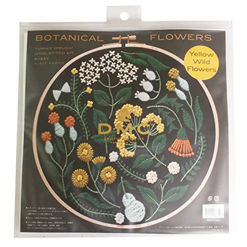 DMCYUMIKOHIGUTIコラボウールステッチの花キット黄色い野花1セットDMC-JPT38,黒