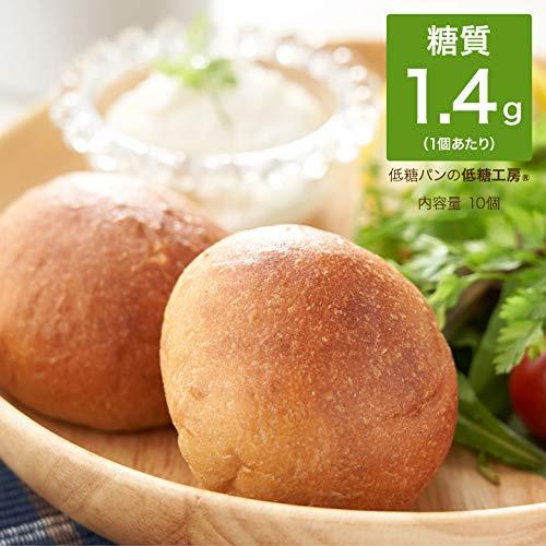 低糖質パン 糖質制限 糖質オフ パン ふんわりブランパン ロールパン 低糖質 パン ブラン 小麦ふすま フスマ粉 糖質カット 食物繊維 食事制限 置き換え ロカボ (10個入り)