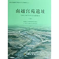 South Vietnam palace ruins (Set 2 Volumes) (Hardcover)