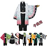 ZHONGJI(JP) 胡蝶 しのぶ コスプレ 子供用 子供服 衣装 キッズ kids 衣装 着物 仮装 コスチューム イベント 学園祭 文化祭cosplay 子供用 こどもの日 暗めの模様 XL