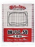 システムポリマー 餅のし袋 1升用 透明 40×50cm 厚さ0.07mm C-1100 5枚入