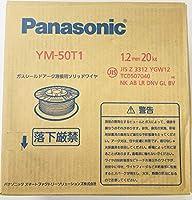 Panasonic 溶接ワイヤー 1.2mm 1巻20Kg YM-50T1