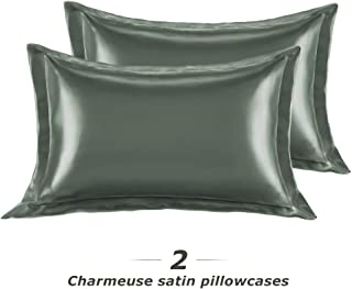 Surmente Satin Pillowcase for Hair and Skin Home Ideas Slip Pillow Cases with Envelope Closure Set of 2 (Taupe,King:20x36)