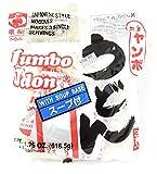 Myojo Japanese Style Jumbo Udon with Soup Base (5 Pack, Total of 108.75oz)