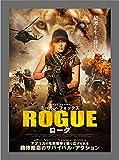 ローグ[DVD]