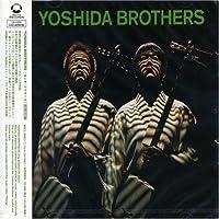 Yoshida Brothers by Yoshida Brothers (2005-09-21)