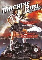Machine Girl [DVD] [Import]
