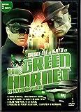 The Green Hornet (El Avispón Verde) [DVD]