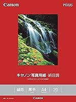 キヤノン写真用紙・絹目調 A4 20枚 SG-201A420 1686B005