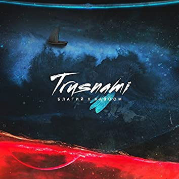 Trusnami (feat. Kaboom)