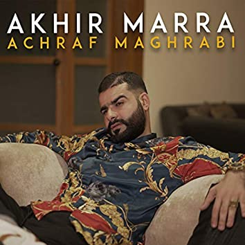 Akhir Marra