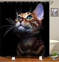 動物シャワーカーテン防水ヒョウタイガーエレファントキャット バスルームカーテンポリエステルホームバススクリーン180X180CM(71X71IN)