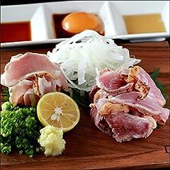 無添加 鹿児島産 親鳥たたき もも肉・胸肉 セット 約500g 【冷凍】