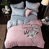 yaonuli Baumwolle Active Twill Druck vierteilige Baumwolle vierteilige Reihe von ruhigen Blumenöffnung Standard (Bettbezug 200 * 230 Blatt 250 * 250)
