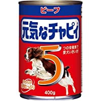 CH1N元気なチャピィビーフ400g おまとめセット【6個】