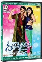 Greekuveerudu (Telugu Film DVD from Bhavani)
