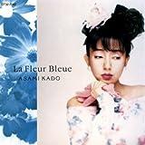 ラ・フルール・ブル(青い花)