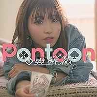 Pontoon(通常盤)