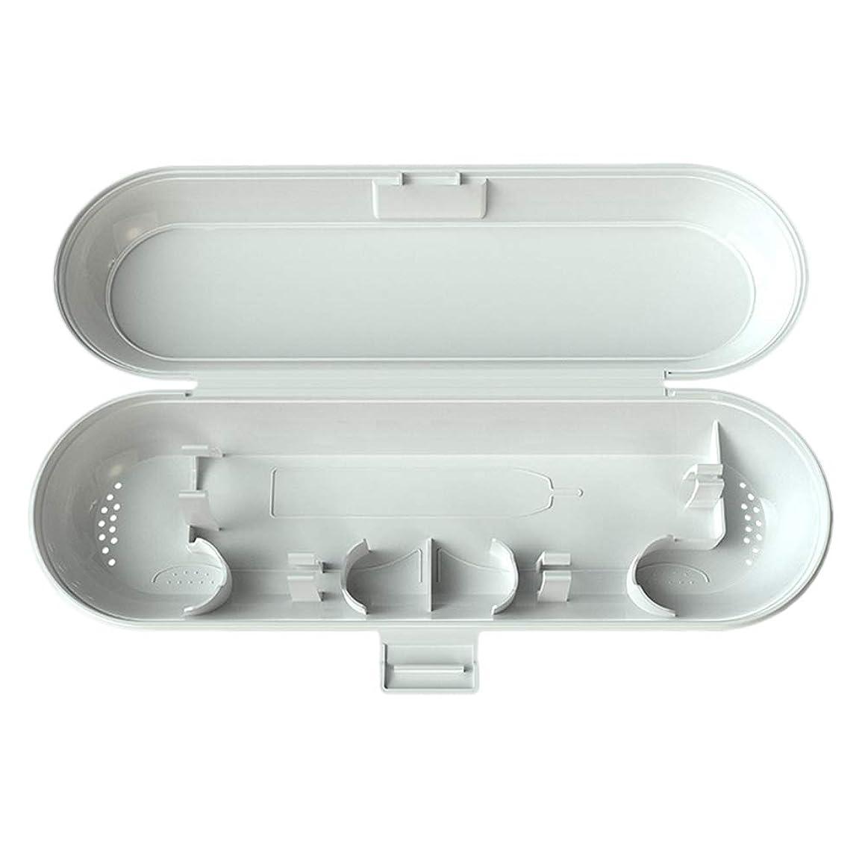 ハブ住所ファッションTOPBATHYポータブルプラスチック製電動歯ブラシケースキャンプ用トラベルブラシトラベルボックス(ホワイト)