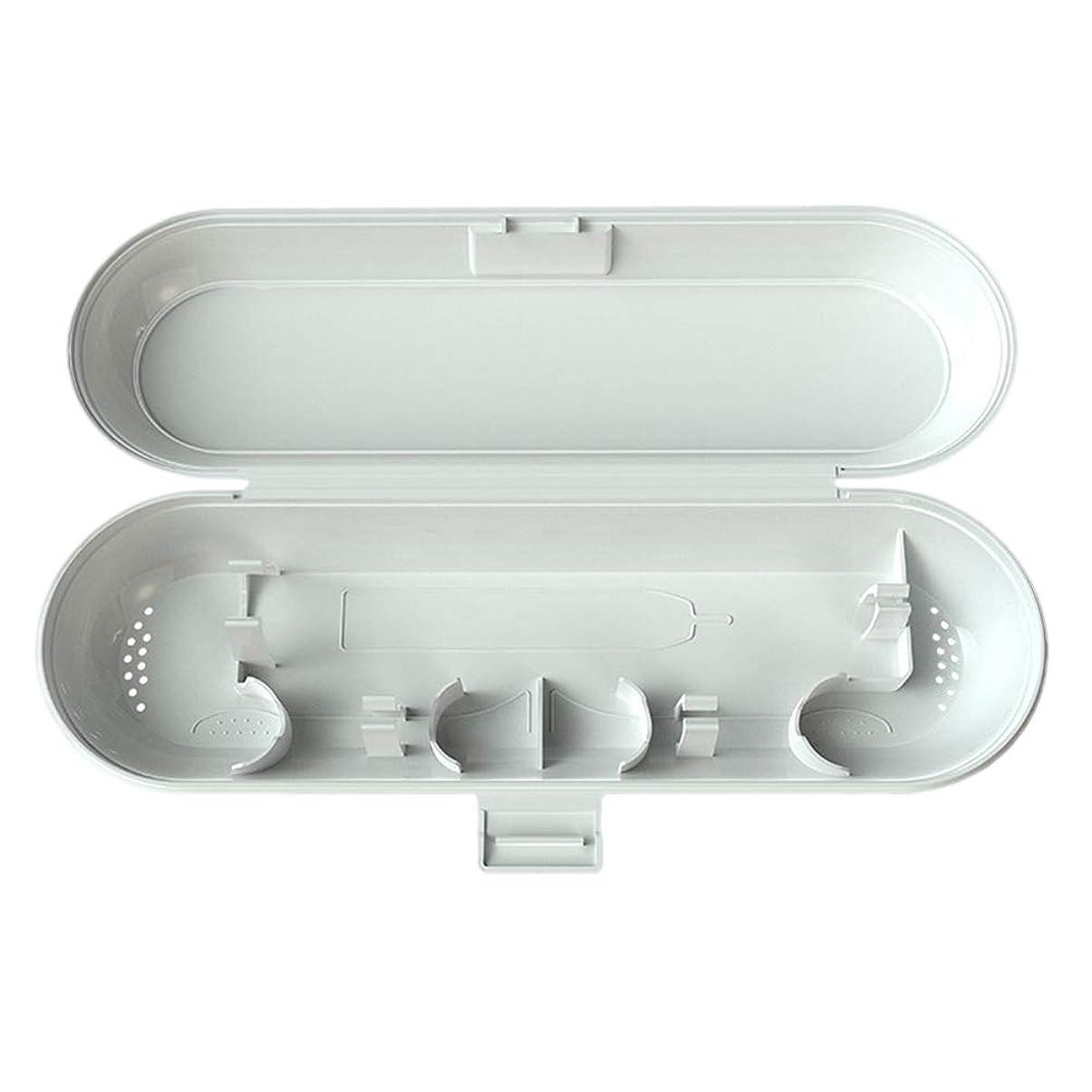 干ばつやけどコモランマTOPBATHYポータブルプラスチック製電動歯ブラシケースキャンプ用トラベルブラシトラベルボックス(ホワイト)