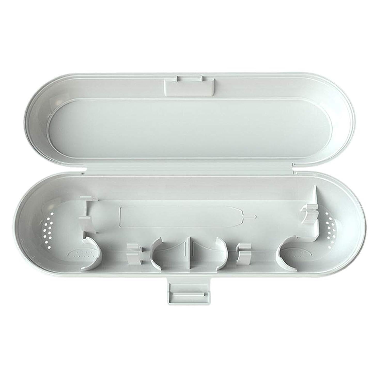 フィッティング資産敬なTOPBATHYポータブルプラスチック製電動歯ブラシケースキャンプ用トラベルブラシトラベルボックス(ホワイト)