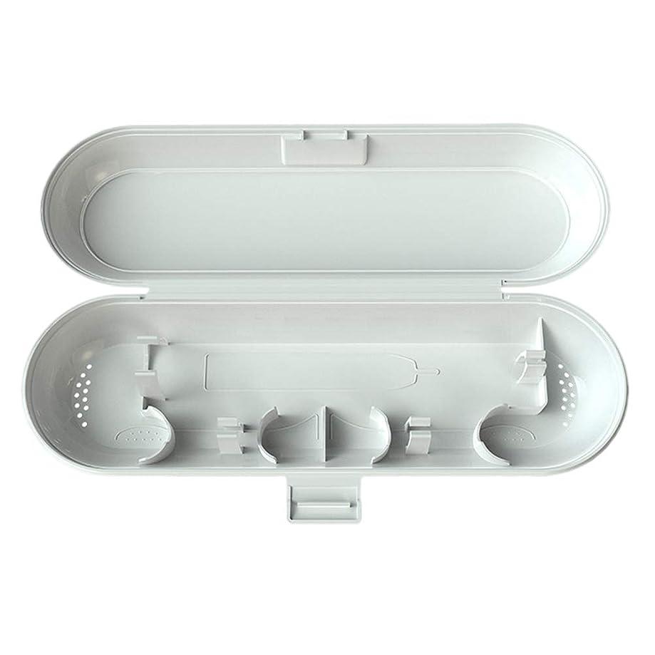 乳製品欠陥プレーヤーTOPBATHYポータブルプラスチック製電動歯ブラシケースキャンプ用トラベルブラシトラベルボックス(ホワイト)