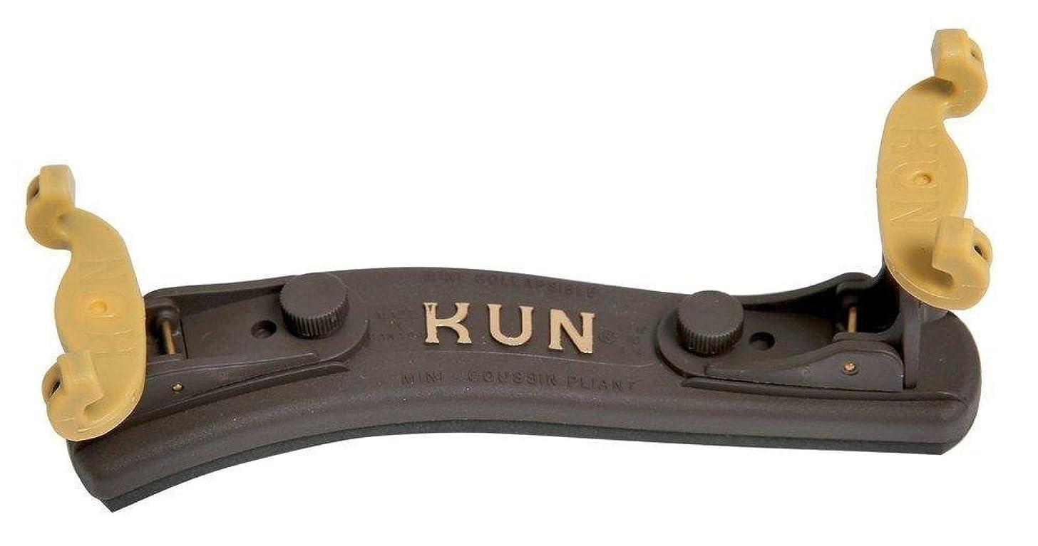 Kun Shoulder rest Violin