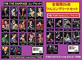 THE RAMPAGE&FANTASTICS from EXILE TRIBE 26種類フルコンプセット ローソンスピードくじ フォトカード