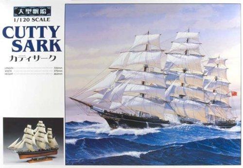 47095 1/120 Cutty Sark (japan import)