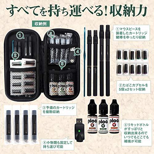 mediage『電子たばこケース』