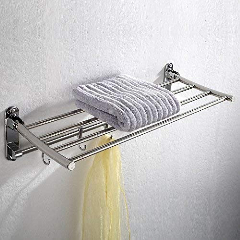Elegant Towel Stand Stainless Steel Bathroom Bathroom Towel Rack Hook Folding Activities (50-60Cm)