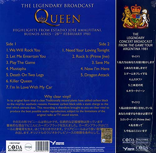QUEEN – PLAYING THE GAME: LIMITED EDITION ON CLEAR VINYL - 2