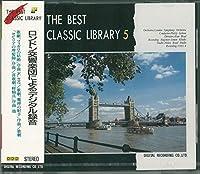 THE BEST CLASSIC LIBRARY 5 ロンドン交響楽団によるデジタル録音