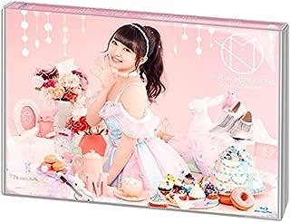 Blu-ray AKB48 向井地美音ソロコンサート ~大声でいま伝えたいことがある~