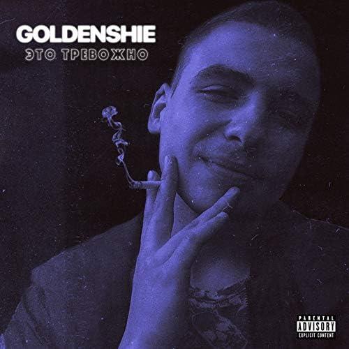 Goldenshie