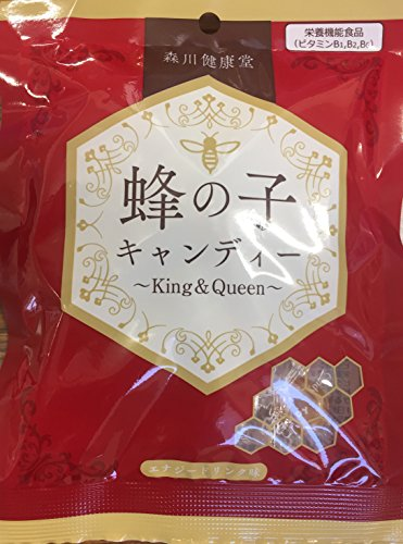 森川健康堂 蜂の子キャンディー 70g