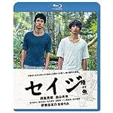 セイジ -陸の魚- Blu-ray